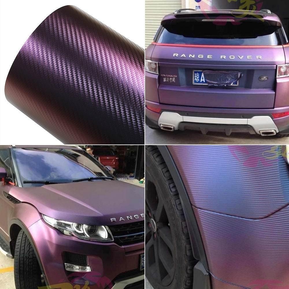 ATMOMO Purple and Blue Car Chameleon Wrap Auto Carbon Fiber Wrapping Film Vehicle Change Color Sticker Tint Vinyl Air Bubble Free 30cm x 152cm