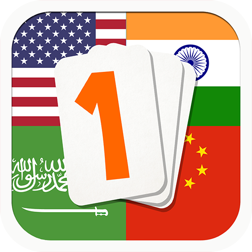 Count In Any Language - Learn to Translate 123 in Arabic, Chinese, English, French, Hindi, Japanese, Korean, Portuguese, Russian, Spanish, Swahili and Play Cool Math Games for Native Speakers (Translate French To English)