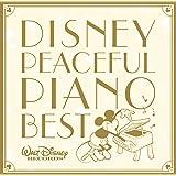 ディズニー・ピースフル・ピアノ BEST