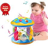 HOMOFY Baby Toys Ocean Park Rotating Projector,Various Pacify Music & Light,Super Fun,Early Educational Toys for 1 2 3…