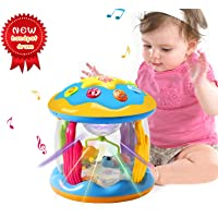HOMOFY Baby Toys Ocean Park Rotating Projector,Various Pacify Music & Light,Super Fun,Early Educational Toys for 1 2 3 Year Girls and Boys Kids or Toddlers (Ocean Park Rotating)
