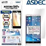 マドスマ MADOSMA Q601 保護フィルム 【ノングレアフィルム3】ASDEC ・防指紋・気泡消失・映り込み防止・アンチグレア・日本製 NGB-MQ601 (マットフィルム)