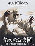 Il Duello Silenzioso (Dvd)