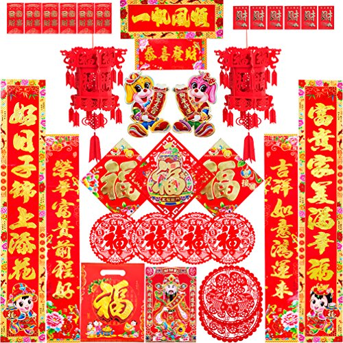 Chinese Couplets Chinese New Year Decoration Gift Kit for 2018 Dog Year Chinese New Year Poem Scrolls Spring Festival Couplet Set, DIY Chinese Hexagon Palace Lantern, Chun Lian, Fu Stick,33 PCs (Decorations For New Years)