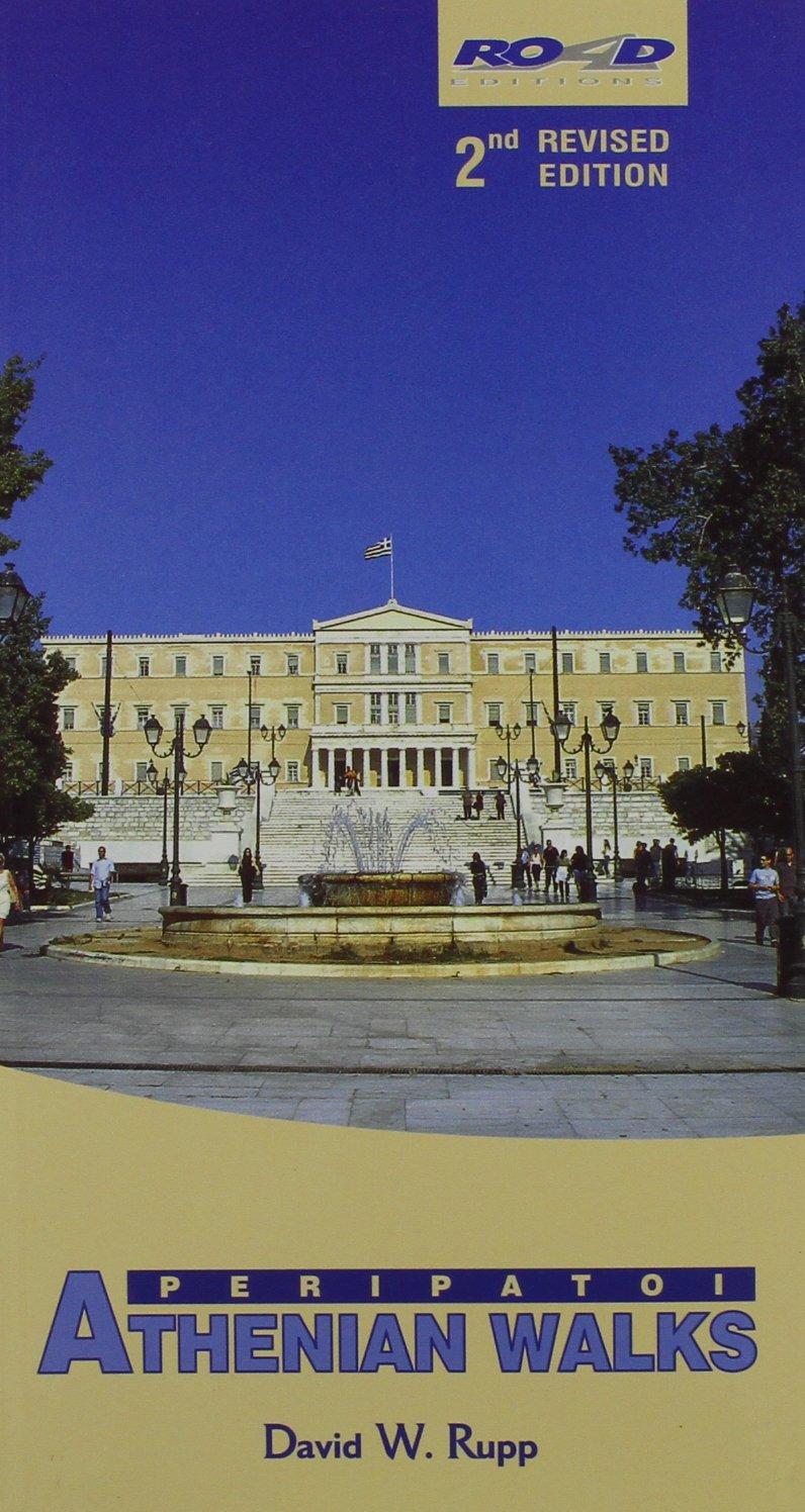 Peripatoi - Athens Walks