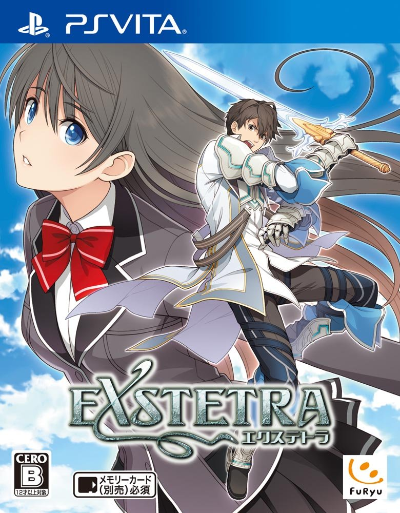 Extetra(Japan Imported)