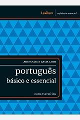 Português básico e essencial: com exercícios eBook Kindle