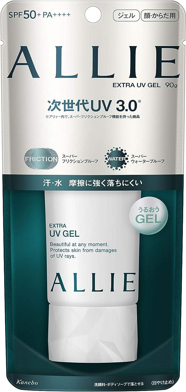Image of ALLIE(アリィー) アリィー エクストラUVジェル 日焼け止め SPF50+ 単品 90g