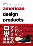 american design products (Town Mook)