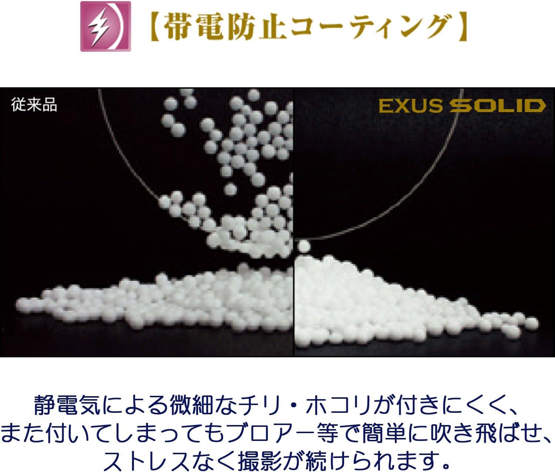 Marumi EXUS SOLID 72mm Lens Protect Filter