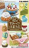 すみっコぐらし 街のすみっコ洋菓子店 BOX商品 1BOX = 8個入り、全8種類
