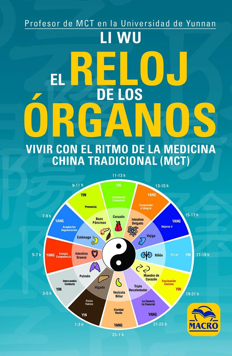 El Reloj de los Órganos (Spanish) Paperback – October 10, 2017