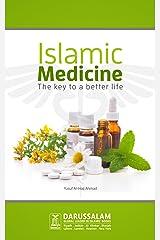 Islamic Medicine Kindle Edition