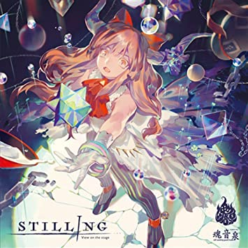 Amazon | STILLING[東方Project]...