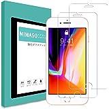 【2枚セット】Nimaso iPhone8 / iPhone7 用 強化ガラス液晶保護フィルム 【日本製素材旭硝子製】3D Touch対応/業界最高硬度9H/高透過率 ( iPhone 8 / 7 , 2枚セット )