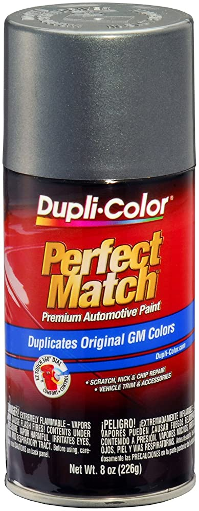 8. Dupli-Color EBGM04337 Gunmetal Metallic General Motors Exact-Match Automotive Paint - 8 oz. Aerosol