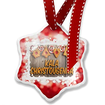 christmas ornament merry christmas in greek from greece cyprus red neonblond - Merry Christmas In Greek