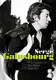 セルジュ・ゲンスブール 1958-1969 [DVD]