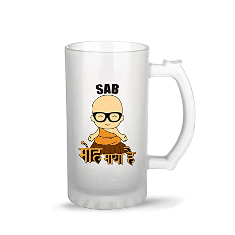6619290bd Buy iKraft Sab MOH Maya Hai Quote with Funny Cartoon Printed On Frosted  Beer Glass Mug- 16Oz Online at Low Prices in India - Amazon.in