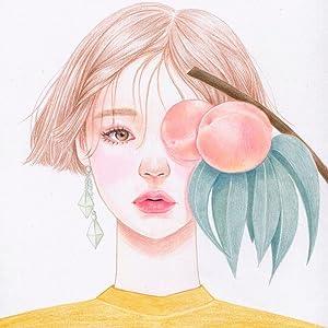Emily G. Kim