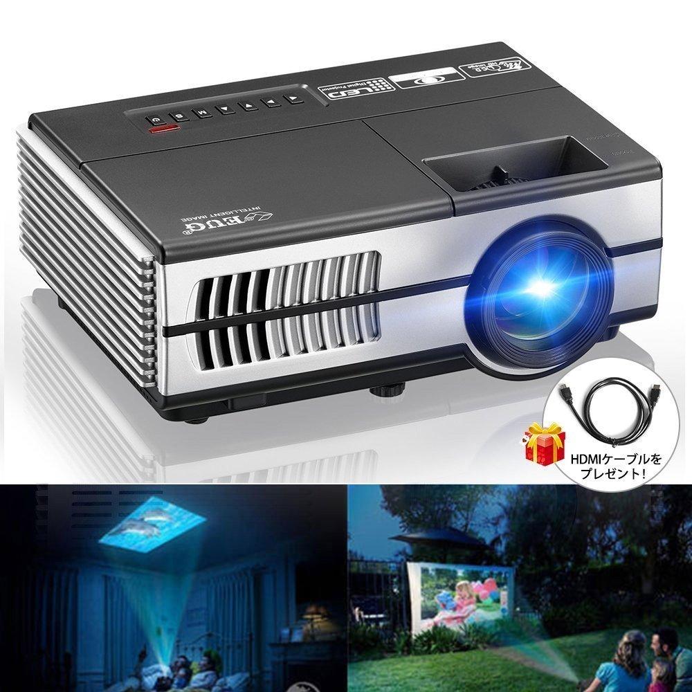 小型 プロジェクター モバイル プロジェクター iphone 1500ルーメン 1080PフルHD対応 ホームシアター パソコン スマホ タブレット DVD ゲーム機など接続可 台形補正 日本語対応 B07DSWMNP1