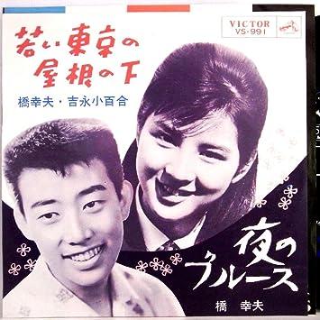 Amazon | 【EP】1963年超 稀少盤...