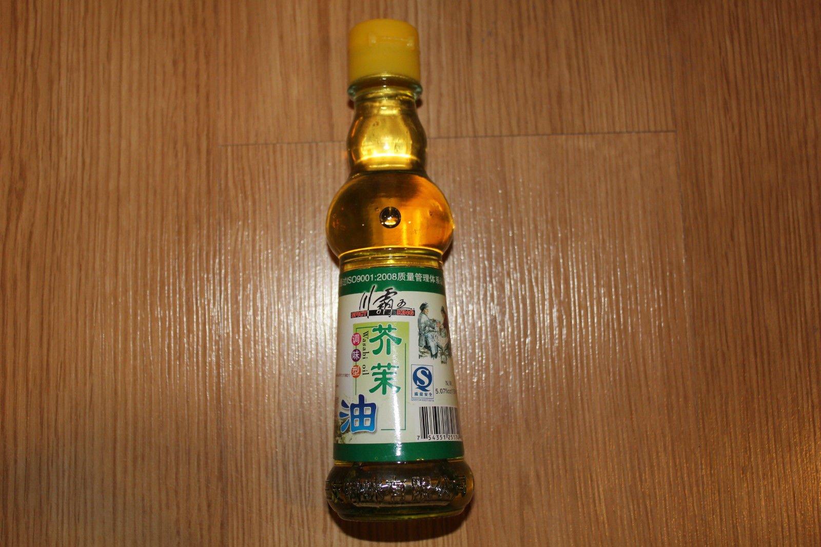 Spicy King-wasabi Oil 5.07oz