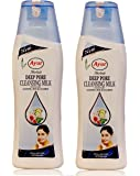 Ayur Deep Pore Cleansing Milk 200 ml (Pack of 2) with Ayur Product in Combo