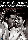 珠玉のフランス映画 DVD-BOX Vol.2
