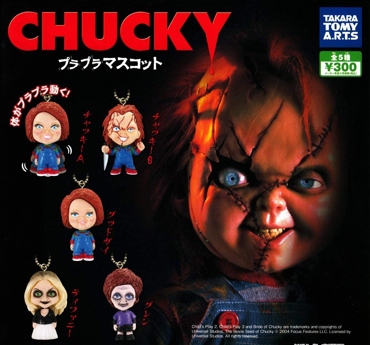 Gashapon Takara Tomy Arts Child/'s Play CHUCKY Mini Figure All 6 complete set