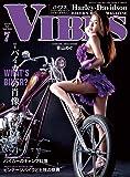 VIBES (バイブズ) 2019年 7月号 (vol.309)