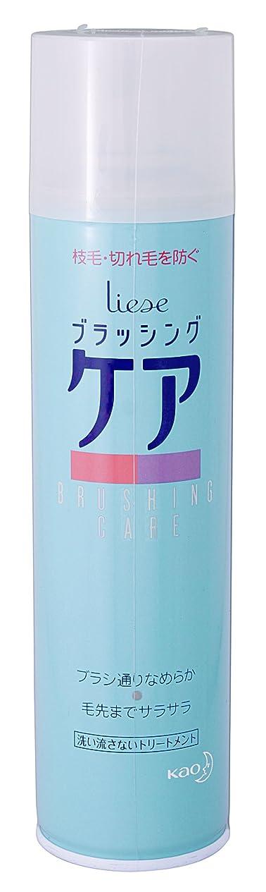誘導概してさらにFERNANDA(フェルナンダ) Hair Fragrance Maria Regale (ヘアー フレグランス マリアリゲル)