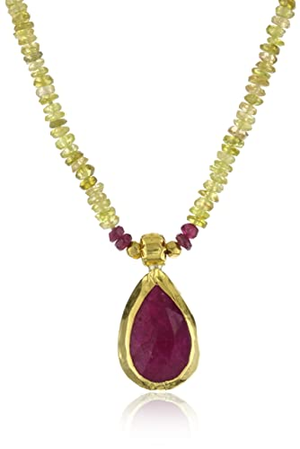 Amazoncom Nava Zahavi Harmony Tourmaline Ruby and High Karat Gold