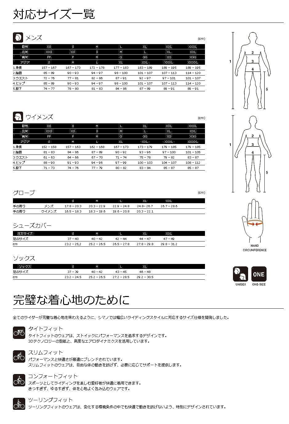 Shimano /Überschuhe Asphalt H2O//S1000R