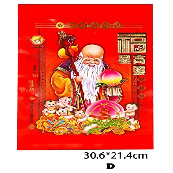 2020 Calendario Cinese.Oywnf 2020 Calendario Tradizionale Cinese Tradizionale