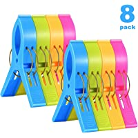 8 Pack Bright Color Beach Towel Clips Chair Pool Loungers Clips Clothes Quilt Blanket Pegs Plastic Towel Clamp Cli zinc Galvanized Steel Hinges p Holder- Keep Your Towel from Blowing Away