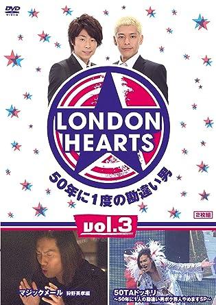 Amazon | ロンドンハーツ vol.3 ...
