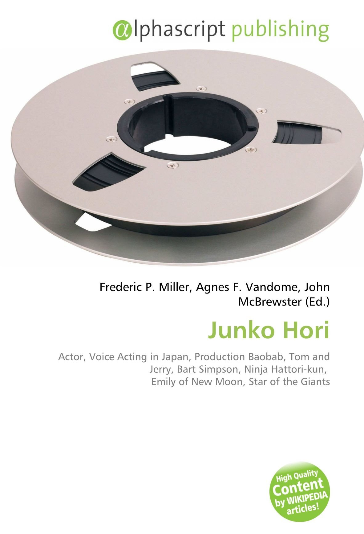 Junko Hori: Actor, Voice Acting in Japan, Production Baobab ...