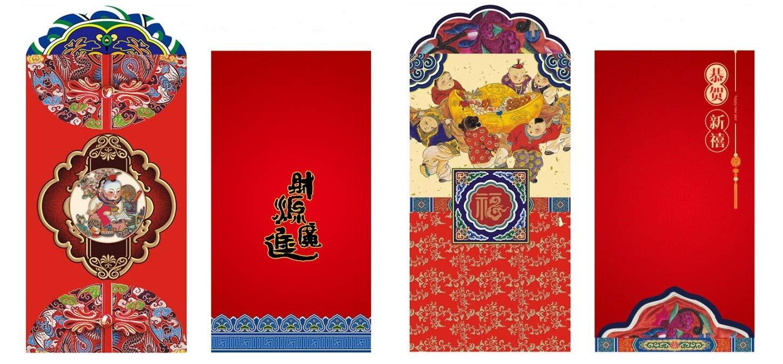 36 St/ück 9 x 16,5 cm Geschenk Hong Bao Geld chinesisches Neujahr chinesisch 12 Designs Gl/ücksumschl/äge f/ür 2019 DMtse Briefumschl/äge 16,5 x 8,9 cm Rot