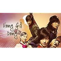 Hong Gil Dong - Season 1