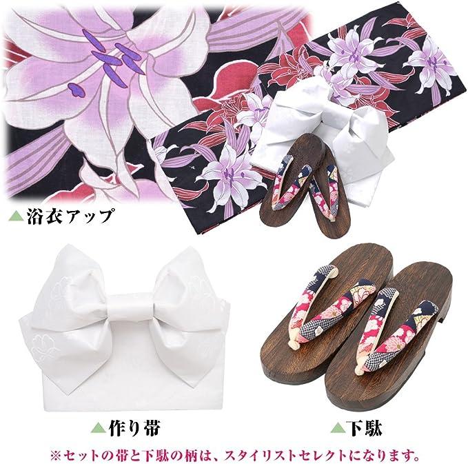 Amazon.com: Kimura Jitsugyo Kioto Tradicional fácil de ...