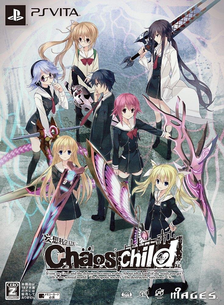 PS Vita CHAOS;CHILD Limited Edition JAPAN Ver.
