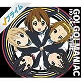 GO! GO! MANIAC (Instrumental)