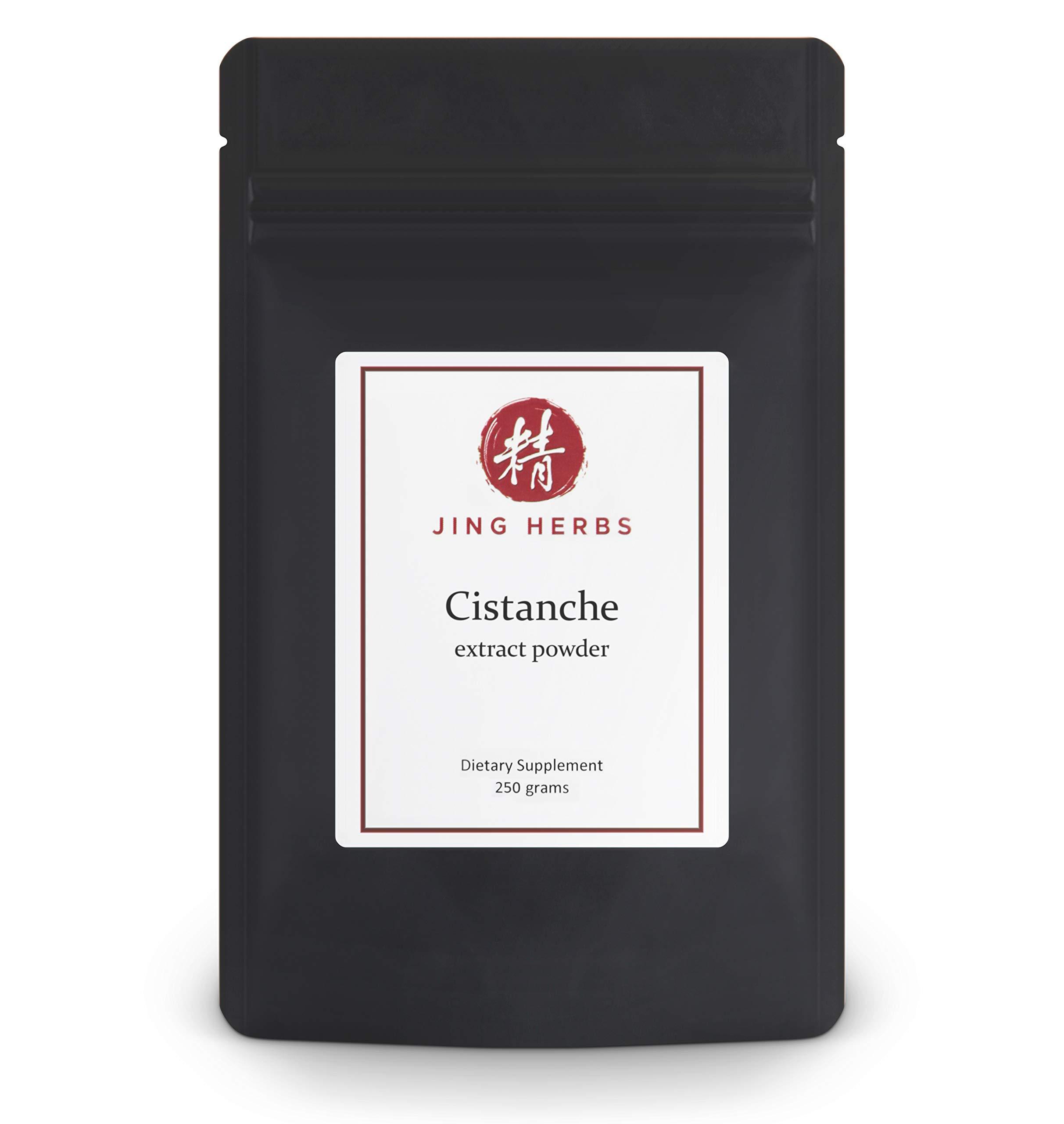 Jing Herbs Cistanche Extract Bulk Powder 250 Grams