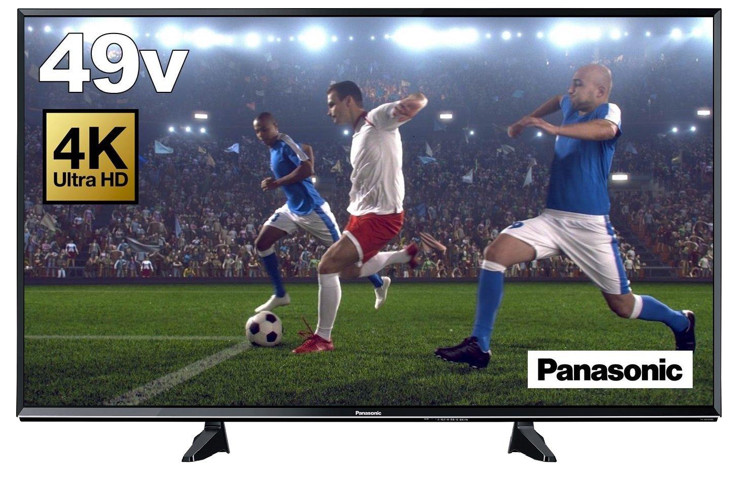 HDR対応テレビ