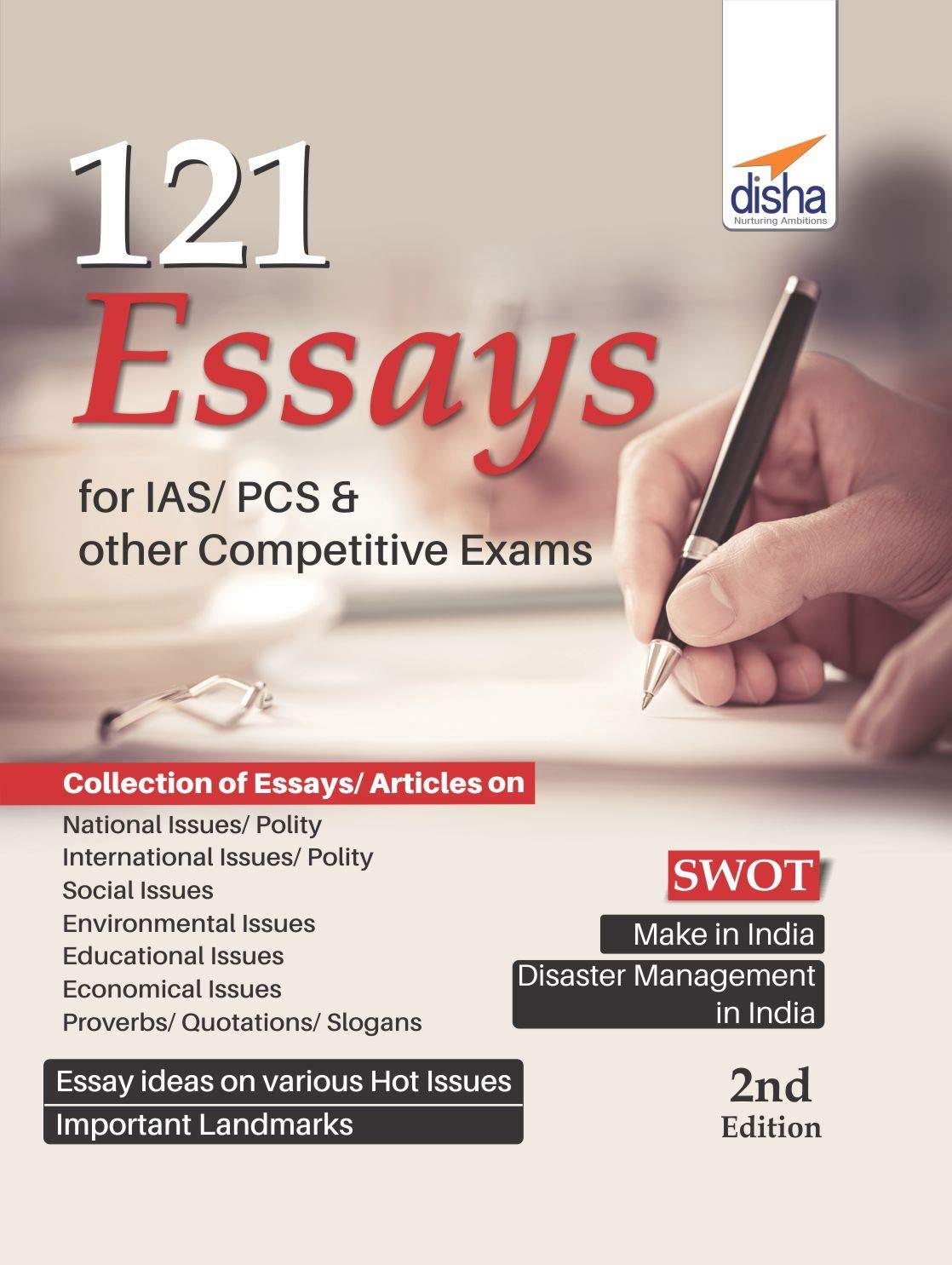 current essay topics 2018 in hindi