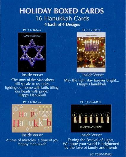 Amazon box of 16 assorted hanukkah cards star of david more box of 16 assorted hanukkah cards star of david more m4hsunfo