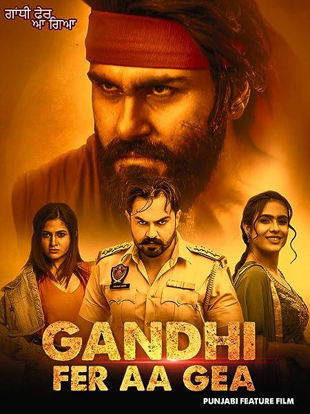 Gandhi Fer Aa Gea (2020) Punjabi Movie 480p AMZN WEB-DL x264 ESubs 450MB