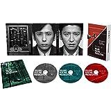 検察側の罪人 Blu-ray 豪華版