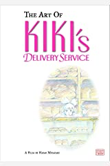 The Art of Kiki's Delivery Service: A Film by Hayao Miyazaki Hardcover